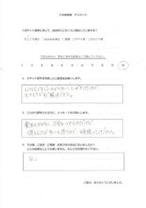 WTsubasa_2のサムネイル