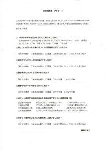 Ahikaru_1のサムネイル