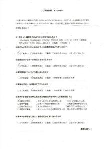 IHinano_1のサムネイル
