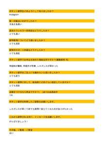 Miyatake kaho_2のサムネイル